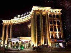 Bishan Hotel
