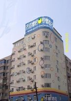 Liaozhan Hotel