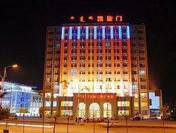 Kaixuanmen Holiday Hotel