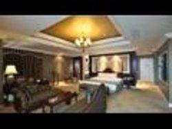 Qinggang Hotel
