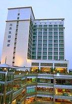 Huancheng Bubugao Hotel