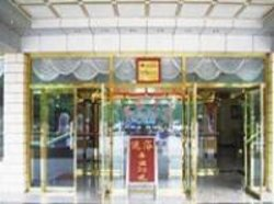Shijia Fortune Hotel