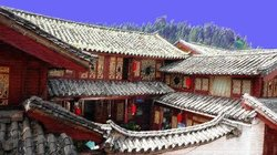 2046 Guanjing Yizhan
