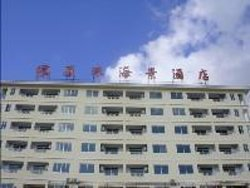 Jinling Holiday Hotel