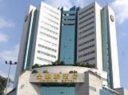 Meilun Business Hotel