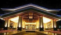 Yaodu Hotel