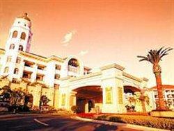Xiang Quan Hotel