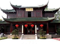 Xinhai Hotel