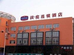 Hanting Express (Taizhou Jichuan East Road)