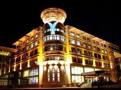 Wuhuan Hotel
