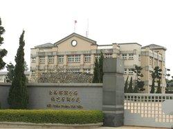 Jiaotong Hotel