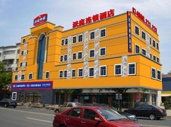 Rujia Express Hotel