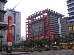 Overseas Chinese Building Hotel