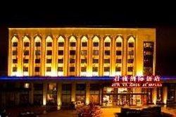 Youshenghuo Hotel