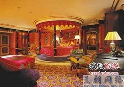 Beishi Hotel