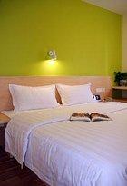 City Comfort Inn Guangzhou Panyu Dashi