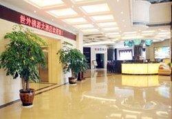 Shiwai Taoyuan Resort