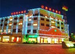 Tenggeli Spa Villa Hotel