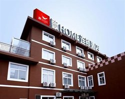 Home Inn Beijing Yizhuang Yongchang South Road