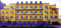 Baoding Hongda Hotel