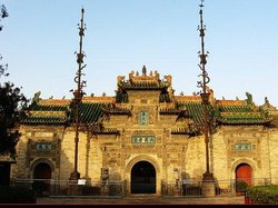 Bozhou Highdon Hotel