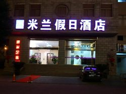 Yinyang Business Hotel