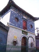 Jinhua Resort
