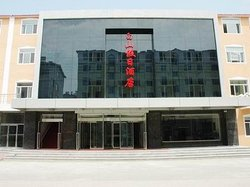 Baishan Holiday Hotel