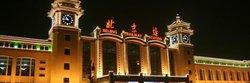 北京鐵路職工培訓中心