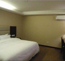 Tian Shang Ren Jian Hotel