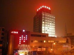 Fulihao Hotel