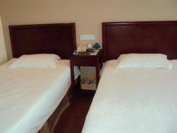 Jinsui Hotel
