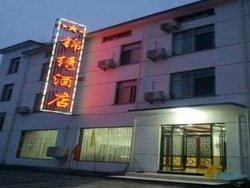 Jinxiu Star Hotel