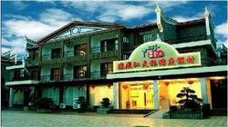 Jiulongshan Holiday Village