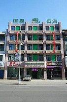 Zhenxi Family Hotel