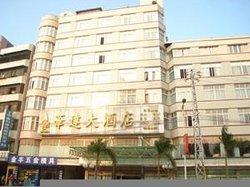 Huada Hotel