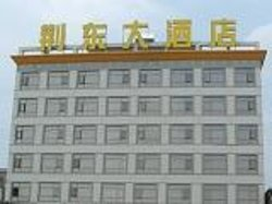 Zhongshan Business Hotel