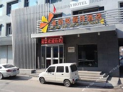 Jiachen Business Hotel
