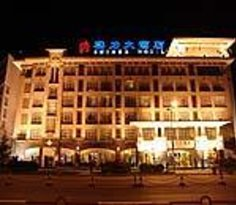 Fushun Caiduo Hotel