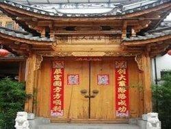 Chengbei Hotel