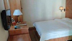 Haojing Hotel