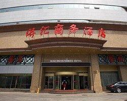 Haiqi Business Hotel
