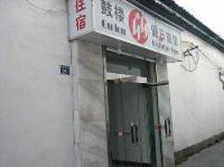 Hongxiang Business Hotel