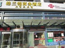 Super 8 Haiyang Jinhailuo Commercial Square
