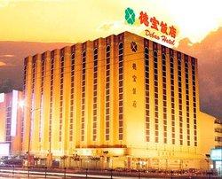 Jinyuanming Hotel