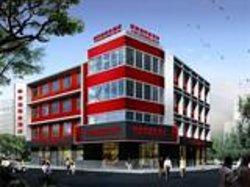 Baigong Business Hotel