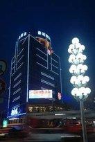 Qingyang Royal Hotel