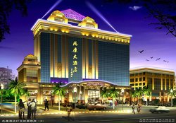 Haigang Hotel