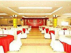 Ganglong Business Hotel