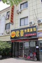 Yangguang Holiday Hotel Nanjing Lishui Jiaotong Road
